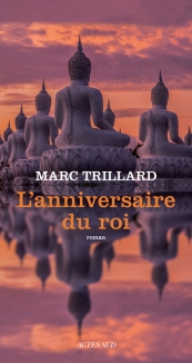 http://www.actes-sud.fr/catalogue/litterature/lanniversaire-du-roi