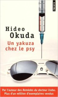 http://www.mollat.com/livres/okuda-hideo-yakuza-chez-psy-autres-patients-irabu-9782757854938.html
