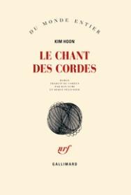 http://www.gallimard.fr/Catalogue/GALLIMARD/Du-monde-entier/Le-chant-des-cordes
