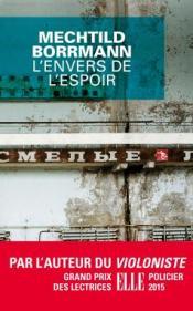 http://www.editions-jclattes.fr/lenvers-de-lespoir-9782702442456