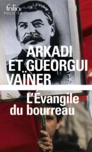 http://www.gallimard.fr/Catalogue/GALLIMARD/Folio/Folio-policier/L-Evangile-du-bourreau2