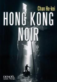 http://www.denoel.fr/Catalogue/DENOEL/Sueurs-Froides/Hong-Kong-Noir