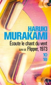 https://www.10-18.fr/livres/litterature-etrangere/ecoute_le_chant_du_vent-9782264070036/